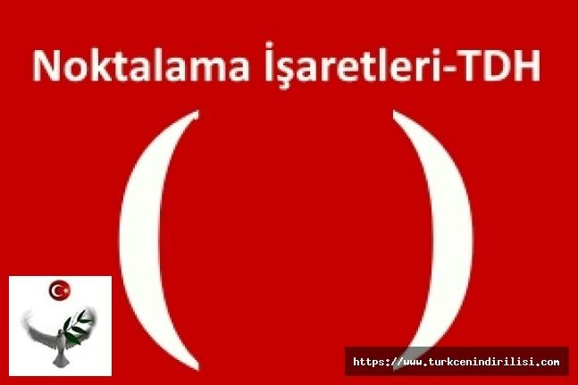 entire collection shopping buy best Türkçe, Edebiyat, Dil Bilgisi, Makale, Sözlük