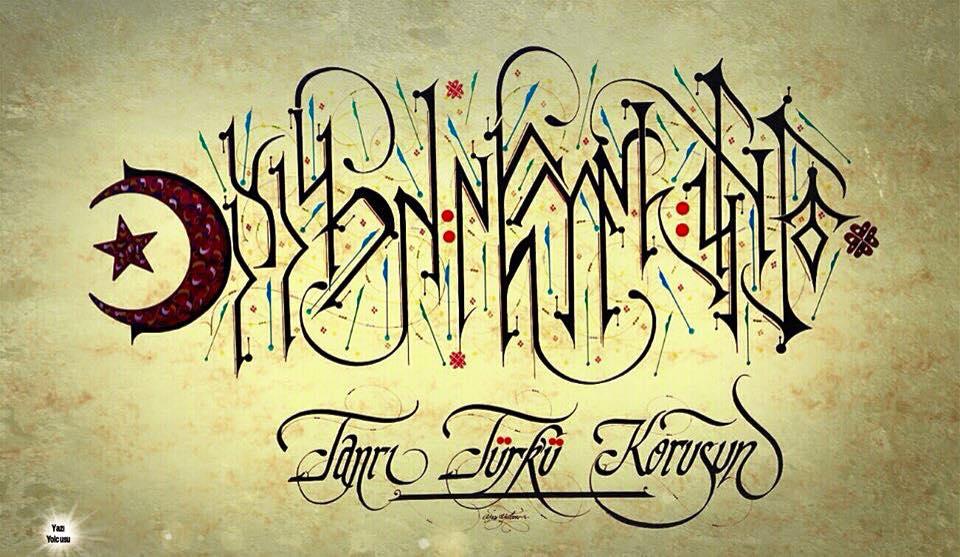 Göktürkçe Tanrı Türk'ü Korusun Nasıl Yazılır?