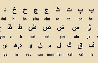 Arap Alfabesi, Türkler Arap alfabesine ne zaman geçti?
