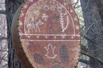 Şaman'ın Davulu Şaman'ın Atıdır. Nuray Bilgili