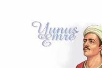 Yunus Emre'nin Hayatı, Yunus Emre Kimdir?