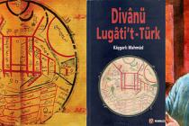 Divanı Lügatit Türk Haritası, Divanı Lügatit Türk Özellikleri, Divanı Lügatit Türk Kime sunuldu?