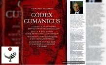 UKRAYNALI ÜNLÜ TÜRKBİLİMCİ ALEKSANDR GARKAVETS'İN CODEX CUMANICUS ÜZERİNE ÇALIŞMASI