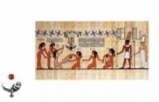 Antik Mısır'da Hamilelik Testi