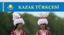 Kazak Türkçesi,Kazakça, Kazakça Dersler
