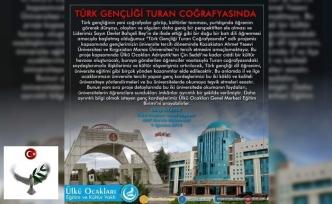 Türk Gençliği Turan Coğrafyasında Okuyacak