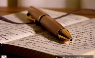 Kısa Öykü Yazma Çalışması, Öykü Nasıl Yazılır? Öykü Yazma Süreci