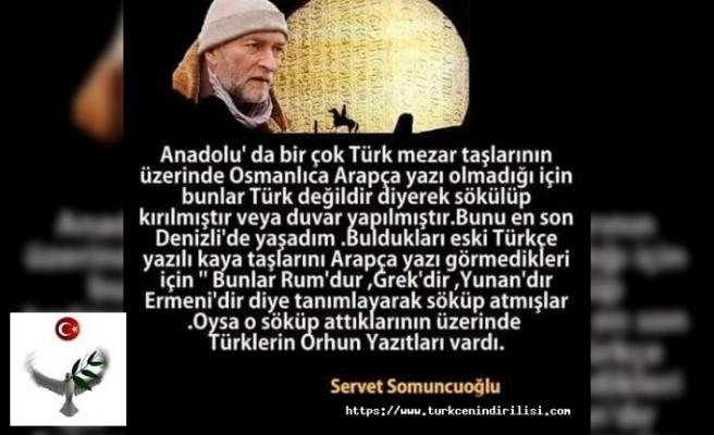 Servet Somuncuoğlu'nu saygıyla anıyoruz.