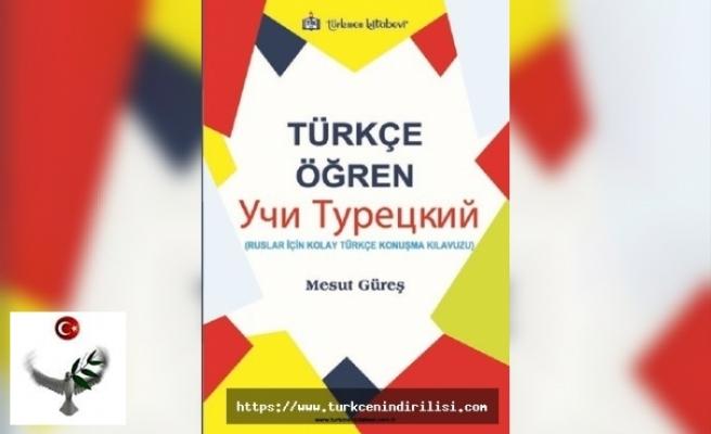 Türkçe Öğren, Yazar: Mesut Güreş, Yayınevi : Türkmen Kitabevi