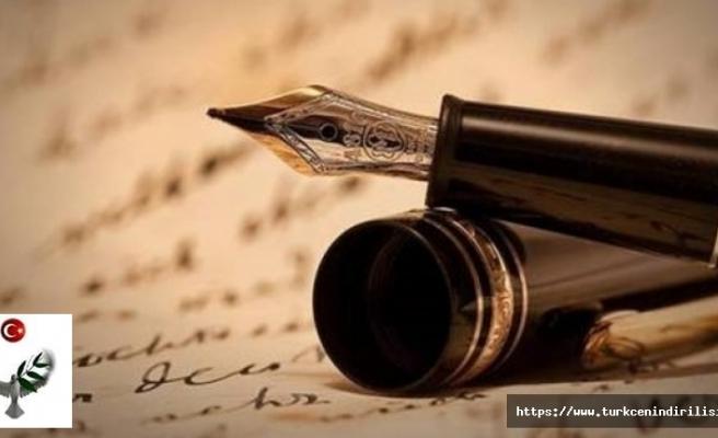 Fecri Âti Şiiri'nin Şekil Özellikleri, Fecri Âti Şiiri'nde Dil ve Üslûp, Fecri Âti Şiirleri