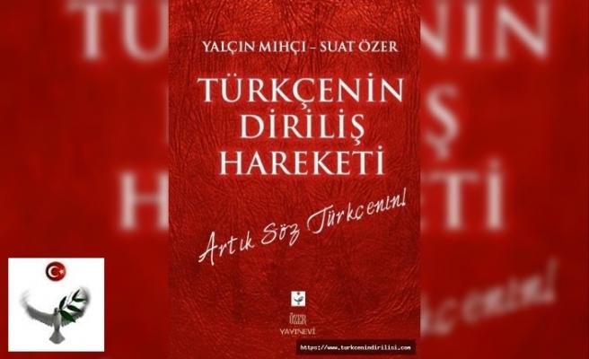 Türkçenin doğru kullanımı ile ilgili uyarı levhaları, Türkçenin doğru kullanımı ile ilgili sloganlar, Türkçenin güzel kullanımı ile ilgili sözler