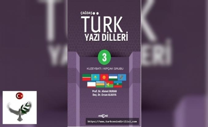 Çağdaş Türk yazı dilleri kitabı, Çağdaş Türk yazı dilleri, Prof. Dr. Ahmet Buran, Prof. Dr. Ercan Alkaya