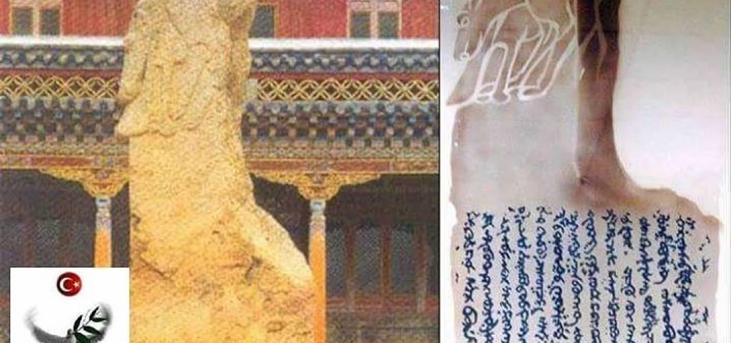 İlk Türk Anıtı: Bugut Yazıtı (572-580)