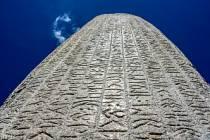 Günümüz Türkçesiyle Orhun Yazıtları (Orhun Abideleri, Göktürk Abideleri)