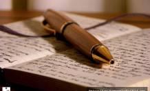 Makber Şiirinin Tahlili,Makber Şiirinin İncelemesi