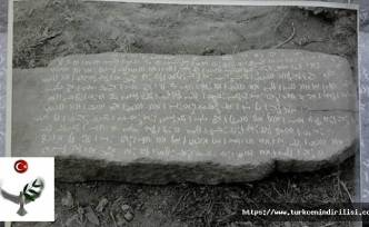 Göktürkçe Sözlük: Göktürk Yazıtlarında Sıkça Kullanılan Sözcükler