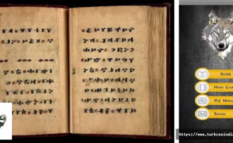 Göktürkçe sözlük, Göktürkçe Kelimeler, Göktürk Yazıtları