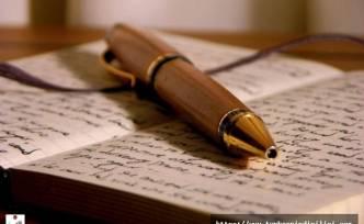 Yazımı karıştırılan kelimeler tablosu, yazımı karıştırılan kelimeler TDK