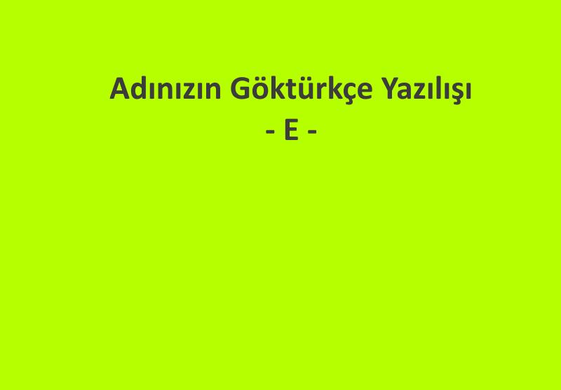 adımın Göktürkçe yazılışı, Göktürkçe yazıcı, Göktürkçe Türk kelimesinin yazılışı, Göktürkçe klavye, klavyeden Göktürkçe yazmak, gokturkce, Göktürkçe Türk yazısı kopyala yapıştır, Göktürkçe Türk yazmak