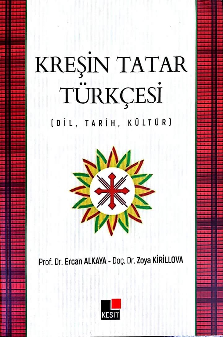 Ercan Alkaya-Zoya Kirillova, KREŞİN TATAR TÜRKÇESİ