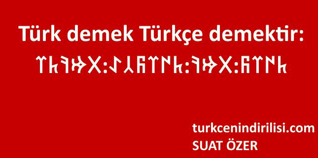 Türk yazısı, Göktürkçe Türk yazısı, Göktürkçe Türk kopyala yapıştır, whatsapp durum yazısı nasıl yazılır, türk fyhn, göktürkçe alfabe,  göktürkçe türk yazmak,  göktürkçe font,  göktürkçe türk kopyala yapıştır,  göktürkçe harfler kopyala,  göktürkçe çeviri,  instagram profiline göktürkçe türk,  göktürkçe türk yazısı klavye,